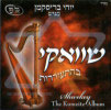The Kumzitz Album Par Yaakov Shwekey