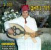 שירים נבחרים במרוקאית - חלק ב'