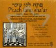 P'tach Lanu Sha'ar Por Cantor Asher Heinovitz