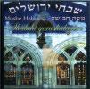 שבחי ירושלים - החזן משה חבושה