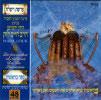The Book of Bereshit - Parashat Vayeshlach