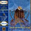The Book of Bereshit - Parashat Bereshit by Cantor Haim Look
