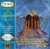 The Book of Bamidbar - Parashat Korah by Cantor Haim Look