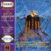 The Book of Devarim - Parashat Hazinou Vezot Aberakha