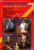 The DVD Vol. 8