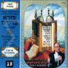 The Book of Shemot - Parashat Mishpatim