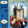 The Book of Shemot - Parashat Bo
