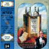 The Book of Shemot - Parashat Vaera