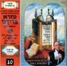 The Book of Bereshit - Parashat Mikets