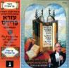 The Book of Bereshit - Parashat Bereshit