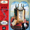 The Book of Devarim - Parashat Ki Tetzee Par Cantor Ezra Barides