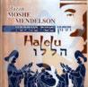 Halelu by Cantor Moshe Mendelson