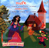 Snow White and the Magic Flute by Various
