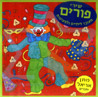 Purim Songs