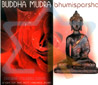 Buddha Mudra - Bhumisparsha के द्वारा Various