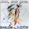 Shalom by Various