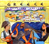 Greece - A Musical Odyssey by Various