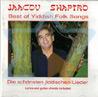 Best of Yiddish Folk Songs