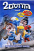 The Smurfs 2 Por Various