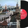 David Eshet – Sings in Yiddish Forbidden Russian Songs