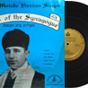 Songs Of The Synagogue Par Cantor Moishe Bazian