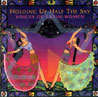 Holding Up Half the Sky - Voices of Latin Women by Various