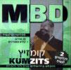 Kumzits के द्वारा Mordechai Ben David