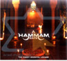 Hammam Cafe by Various