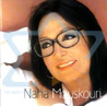 Ballades and Mots D'amour by Nana Mouskouri