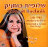 Tripoltanian and Tunisian Hina Songs by Shlomit Buchnik