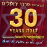 30 Years by Jerusalem Flowers