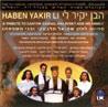 Haben Yakir Li By Various