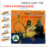 Chena and Marriage Songs by Various
