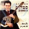 Stalos 2003 by Stalos