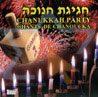 Chanukkah Party by Various