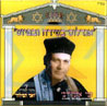 Andalous - Singing and Poeting by Cantor Sami Elmaghribi