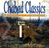 Chabbad Classics