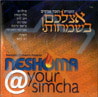 Your Simcha