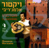 Chansons Marocaine - Part 4 by Victor Elmaghribi