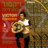 Chansons Marocaine - Part 3 by Victor Elmaghribi