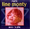Djiri - Part 1 Par Line Monty