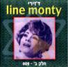 Djiri - Part 2 Par Line Monty