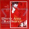 David and Bat-Sheva by Various