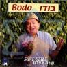 Sure Beile Por Ya'akov Bodo