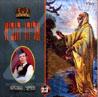 שירים נבחרים במרוקאית - אליהו הנביא