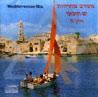 Mediterranean Mix Vol. 8 Por Various