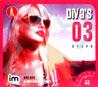 Vol. 03 by Divas