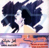 The Diva of Arab Music - Amal Hayati