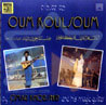 Tribute to Oum Kolthoom