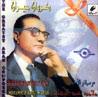 Karawan Hayran - Mohamed Abdel Wahab